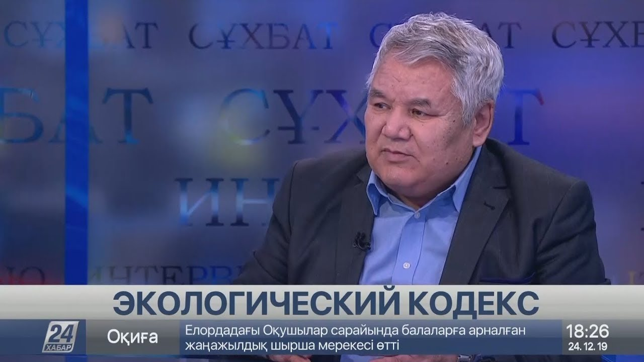 интервьюТолебайадилов