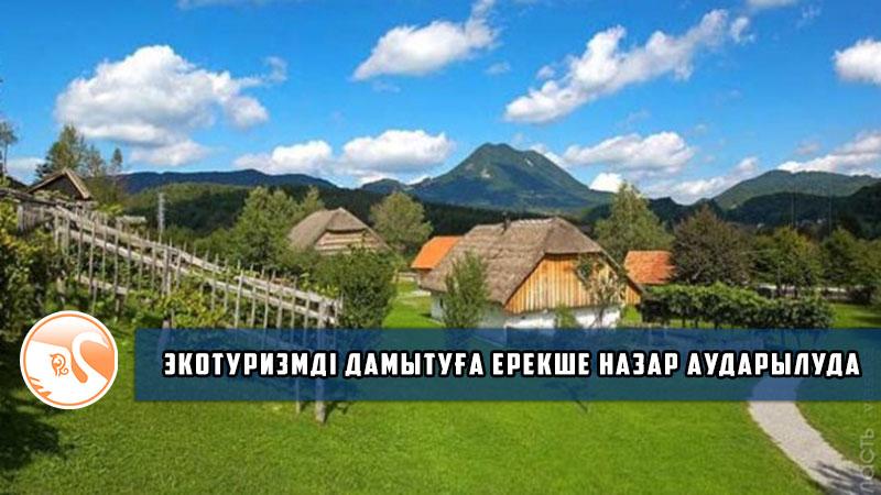 2020_06_16_selo_1000x768