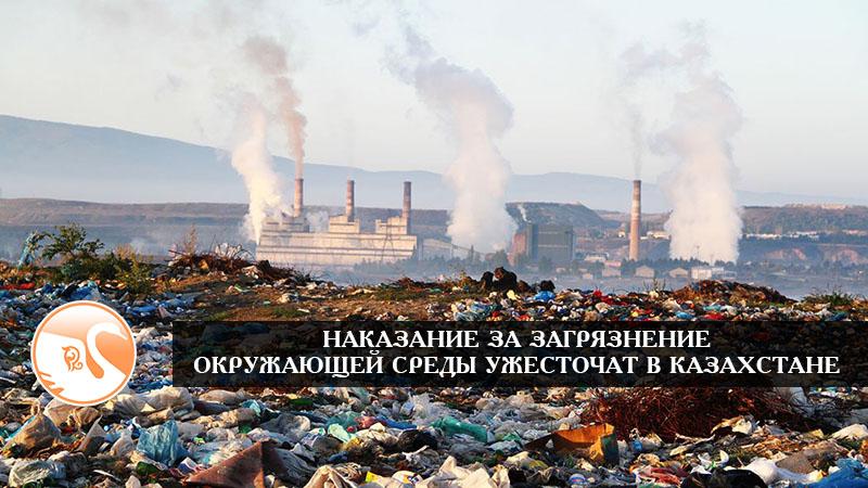 smokestacks_landfill_1200x1200