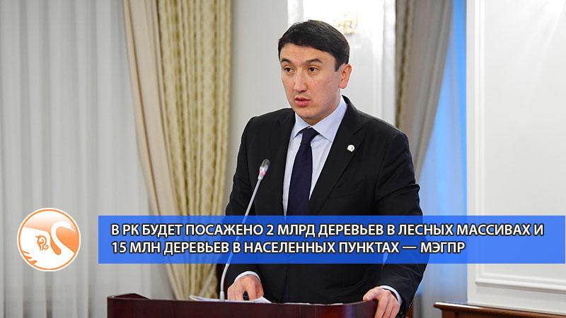 20801-mirzagaliev_12