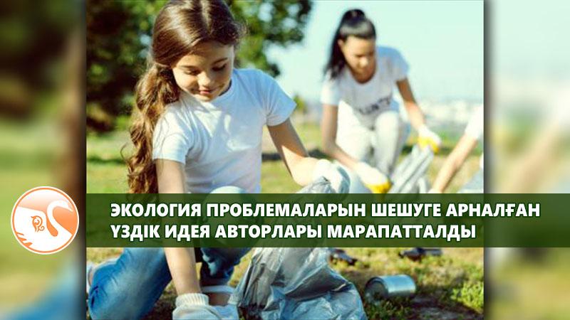 photo5343918560633794301